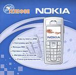 Мой телефон Nokia