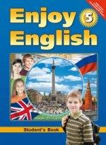 Я. Г. Радаева. Enjoy English 5кл [Учебник] (мяг) ФГОС