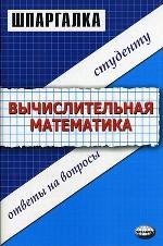 Задачи ЕГЭ Математика профильный уровень