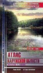 Атлас Калужской области для рыболовов, охотников