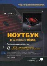 Энциклопедия схем. Автоэлектроника: Набор схем №1: Автосигнализации Audiovox Prestige