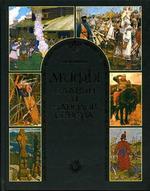 Мифы славян и народов Севера