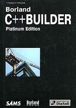 Borland C++ Builder. Энциклопедия программиста. Platinum Edition