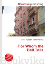 Обложка книги For Whom the Bell Tolls