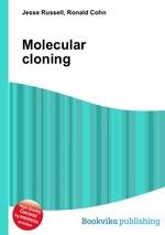Обложка книги Molecular cloning