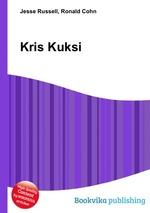 Обложка книги Kris Kuksi