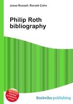Обложка книги Philip Roth bibliography