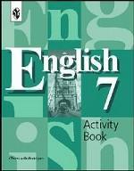 Английский  язык. Рабочая тетрадь,  7 класс