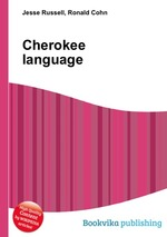 cherokee language essay Language books, tapes & cd's the cherokee language frames an outlook and an text with a selection of essays on choctaw history, language.