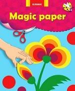 Magic paper. Цветок