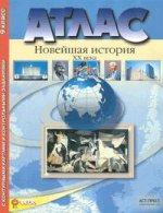 Атлас+к/к 9кл Новейшая история 20в
