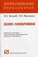 Электроннобиблиотечная система IPRbooks  Главная