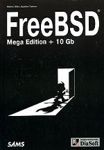 FreeBSD. Mega Edition + 10 Gb
