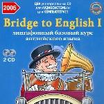 Bridge to English. Лингафонный базовый курс английского языка. 2005 г