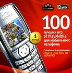 100 лучших игр от PlayMobile для мобильного телефона. Выпуск 1