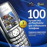 100 лучших игр от PlayMobile для мобильного телефона. Выпуск 3