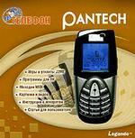 Мой телефон Pantech