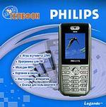 Мой телефон Philips