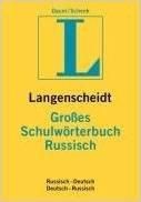 """""""Langenscheidt Großes Schulwörterbuch Russisch"""""""