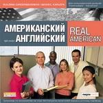 Real American: Building Business&Career