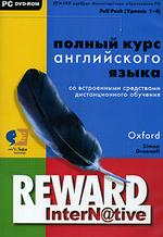 Reward InterN@tive Full Pack (уровни 1-4) (DVD)