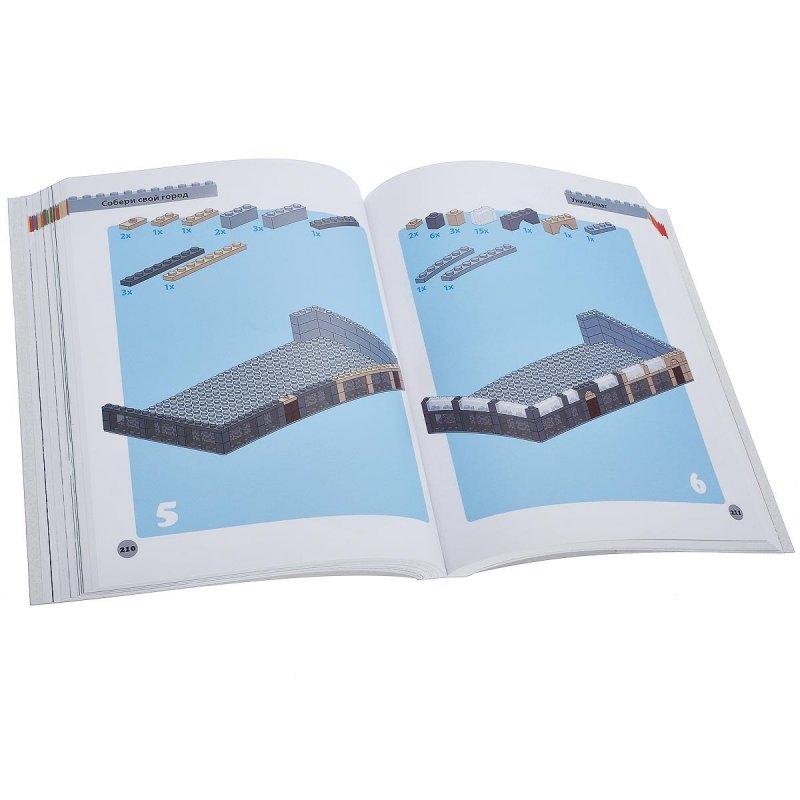 Скачать Собери Свой Город Книга Инструкций Lego Скачать - фото 6