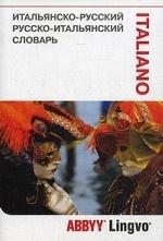 Итальянско-русский/русско-итальянский словарь. 26 948 слов, значений и словосочетаний