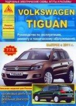 Volkswagen Tiguan c 2007 года выпуска