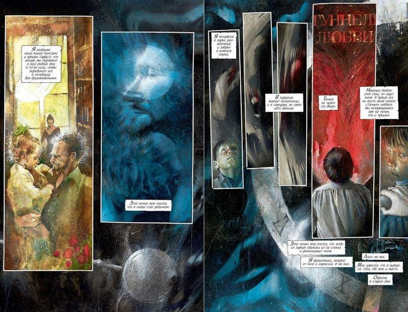 Книга комикс бэтмен лечебница аркхем