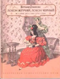 Кто там в малиновом берете...История дамских шляп