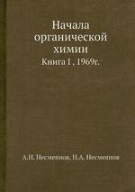 А. н., в. н. и а. в. сторожевы россия во времени (комплект из 4 книг)