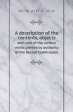 a description of the commission on The commission also has thorough-going oversight responsibility for all of the activities of the pcaob, including approval of its annual budget to assist the commission in the execution of these responsibilities, the office of the chief accountant is the principal liaison with the pcaob.