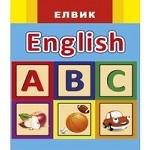 English (миниатюрное издание)