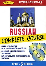 Russian Complete Course (+3CD)