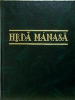 Hrda manasa: Сборник статей к 70-летию со дня рождения профессора Л. Г. Герценберга