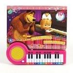 Маша и Медведь. Машино пианино