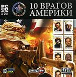 10  врагов Америки (2cd)