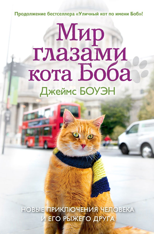 http://files.books.ru/pic/3615001-3616000/3615612/807504996c.jpg
