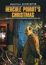 Кристи Агата. Hercule Poirot's Christmas / Рождество Эркюля Пуаро. Книга для чтения на английском языке 150x211