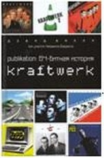 Бакли Д.. Publikation: 64-битная история группы Kraftwerk 150x228