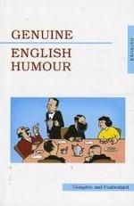 Genuine English Humour (Чисто английский юмор. Сб.Рассказов)