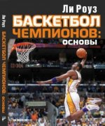 c0579f47 КНИГИ | баскетбол | | Интернет магазин Books.Ru