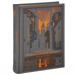 Книга о старой Москве. Всполошный звон (подарочное издание)