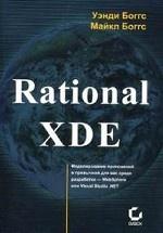 Rational XDE