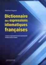 Dictionnaire des expressions idiomatiques franсais