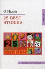 25 Best Stories. 25 лучших рассказов