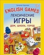 English games. Лексические игры. Дом, школа, город. 5+