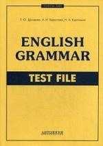 English Grammar. Test File [Учебное пособие]