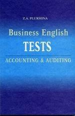 Английский язык [Тесты] Бухучет и аудит