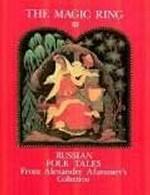 Народные русские сказки из собрания А.Н. Афанасьева. На английском языке